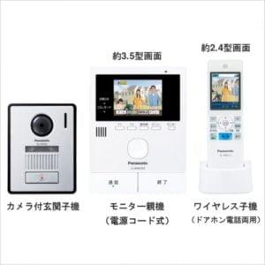Bộ chuông cửa màn hình màu Panasonic VL-SWD303KL